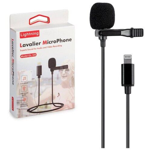Микрофон петличный GL-120 Lightning черный