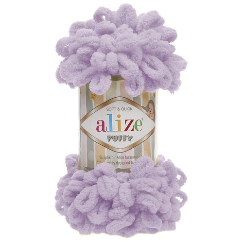 Купить Пряжа для вязания Alize 'Puffy' 100г 9м (100% микрополиэстер) (27 светлая сирень), 5 мотков