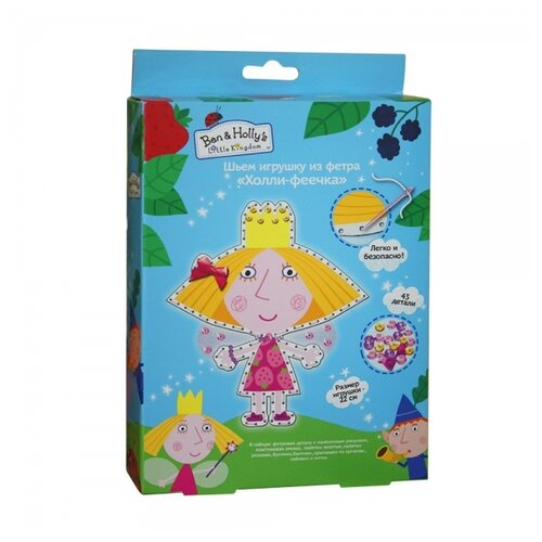 делай с мамой шьем игрушку из фетра том гадкий я Набор для творчества Шьем игрушку из фетра Холли-феечка (Маленькое королевство Бена и Холли)