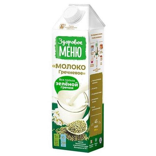 Молоко гречневое,