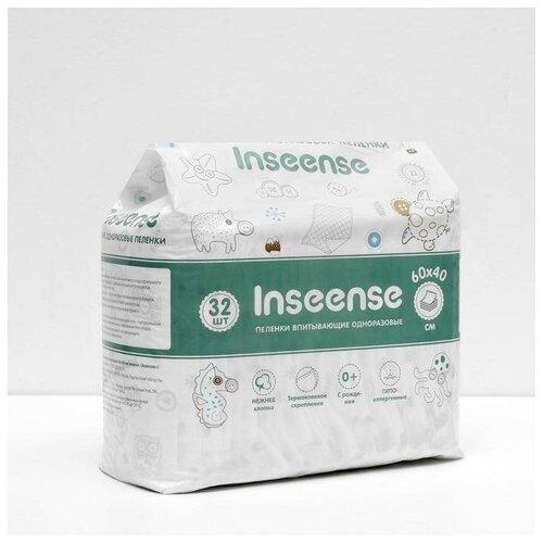 INSEENSE Пеленки детские впитывающие, одноразовые, INSEENSE, 60х40, 32 шт