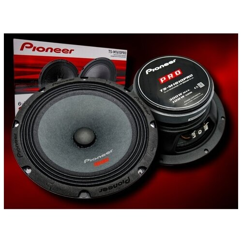 Автомобильная акустика Pioneer TS-M1610PRO