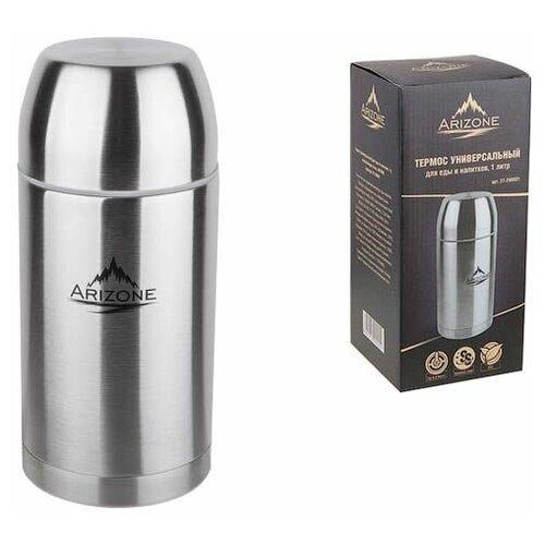 Термос универсальный для еды и напитков, 1 л, нержавеющая сталь, ARIZONE (универсальный термос, который можно использовать как для хранения еды, так и