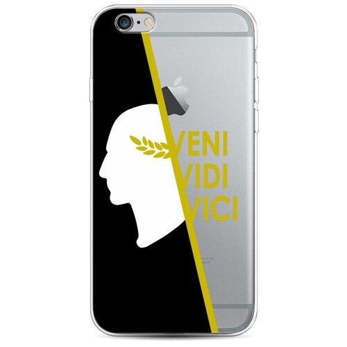 Силиконовый чехол Veni vidi vici black на Apple iPhone 6/6S / Айфон 6/6S чехол mediagadget для apple iphone 6 6s black