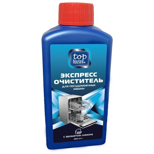 Экспресс-очиститель для посудомоечных машин (лимон) TOP HOUSE, 250 мл