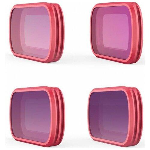 Набор фильтров PGYTECH для OSMO Pocket - ND/PL SET (Professional) (ND8/PL ND16/PL ND32/PL ND64/PL)