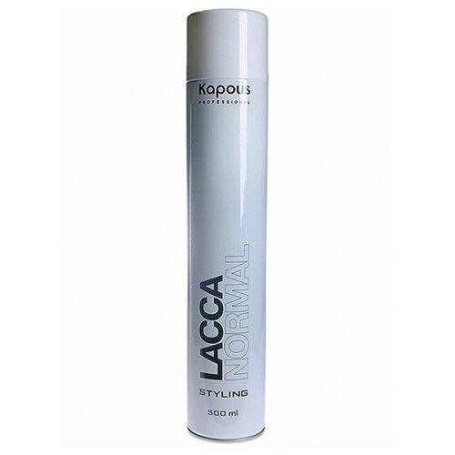 Kapous Lacca Normal - Лак аэрозольный для волос нормальной фиксации белый флакон, 500 мл kapous professional лак аэрозольный для волос сильной фиксации 750 мл