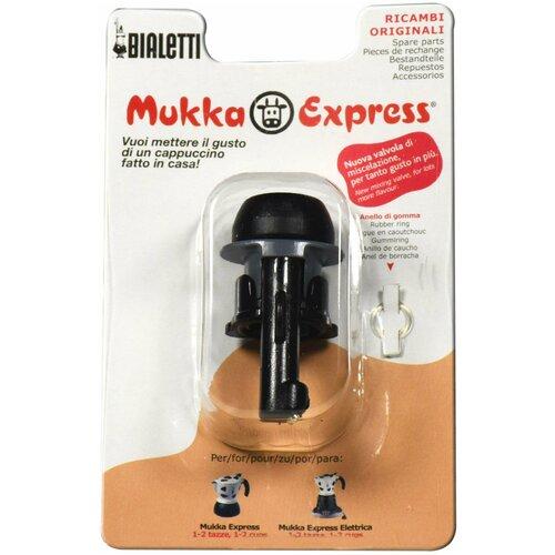 Клапан Bialetti для кофеварки Mukka Express