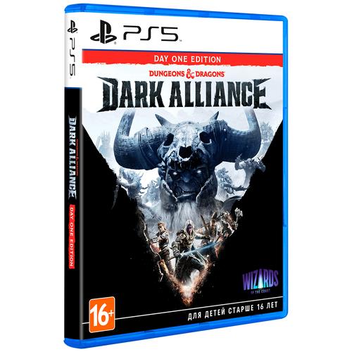 Dungeons & Dragons: Dark Alliance. Издание первого дня [PS5]