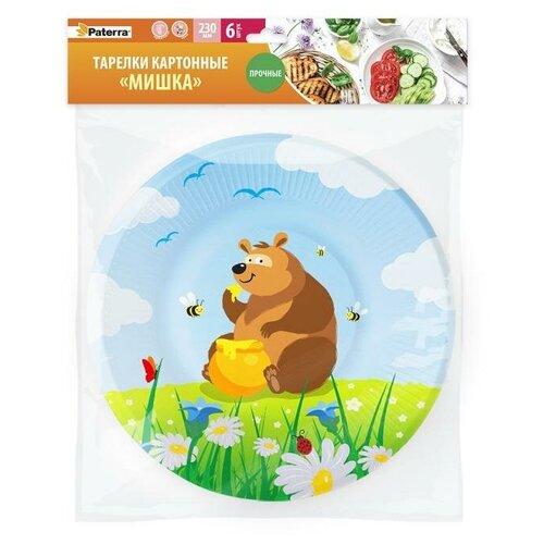 Бумажные тарелки МИШКА, 230 мм, 6шт. в упаковке, PATERRA тарелки бумажные paterra слоники 18 см