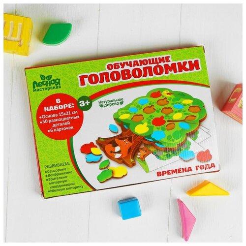 Купить Обучающая головоломка Лесная мастерская Времена года (основа, 50 элементов) (3275224), Пазлы