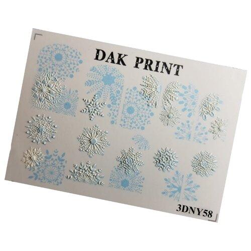 Слайдер дизайн Dak Print 3D 58NY голубой/белый