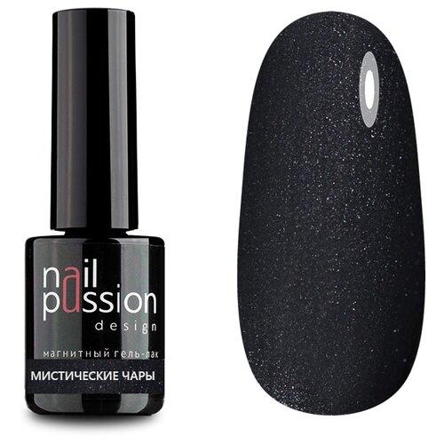 Гель-лак для ногтей Nail Passion Магический амулет, 10 мл, оттенок 4612 Мистические чары