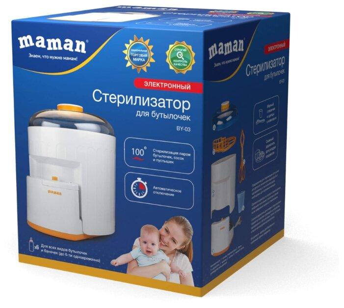 Электрический стерилизатор Maman BY-03