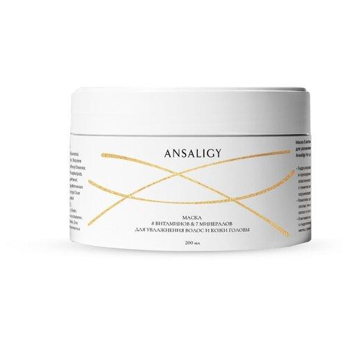 ANSALIGY Маска 8 витаминов & 7 минералов для увлажнения волос и кожи головы, 200 мл