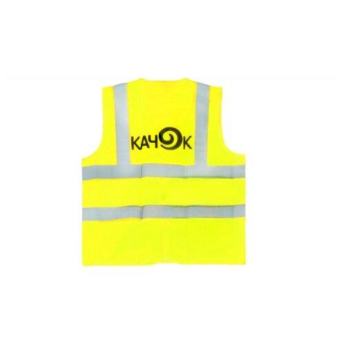 Жилет сигнальный КАЧОК V 11, размер XL, желтый
