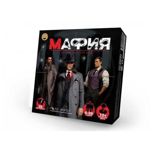Фото - Настольная игра Лапландия Мафия настольная детская игра мафия cards