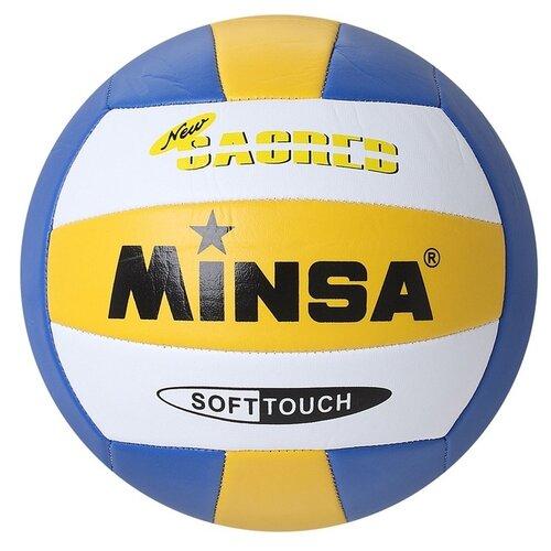 Мяч волейбольный Minsa PVC, машинная сшивка, размер 5