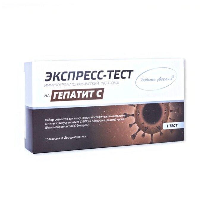 """Купить Экспресс-Тест """"Будьте уверены"""" на Гепатит С по низкой цене с доставкой из Яндекс.Маркета"""