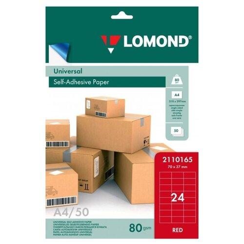 Бумага Lomond A4 Self-Adhesive labels 2110165 80 г/м2 50 лист, красный
