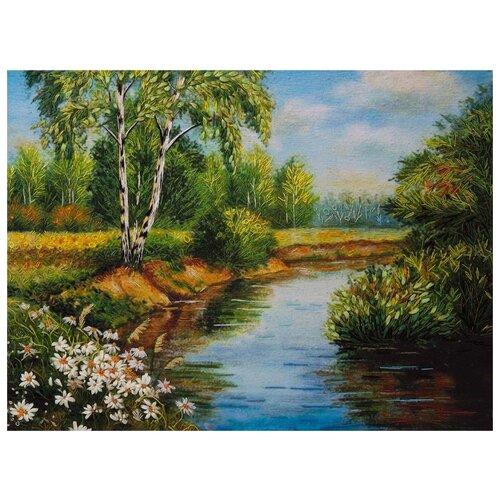 Купить PANNA Набор для вышивания Живая картина. Родные просторы 27 x 20 см (JK-2057), Наборы для вышивания