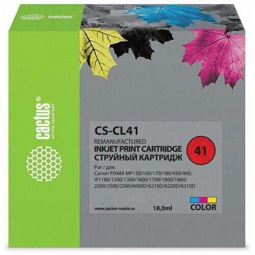 Картридж струйный CACTUS (CS-CL41) для CANON Pixma iP1200/ 1600/ 1700/ 2200/ MP150/ 160, цветной