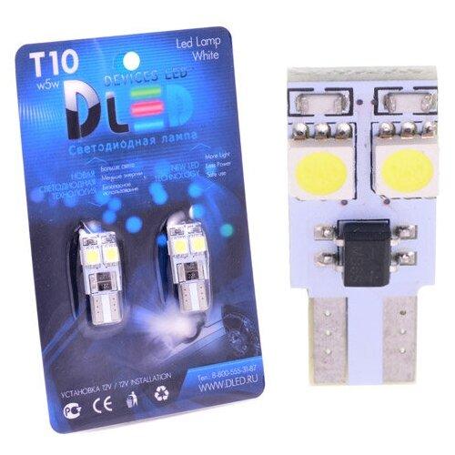 Светодиодная автомобильная лампа T10 - W5W - 2 SMD 5050 односторонняя (Комплект 2 лампы.)