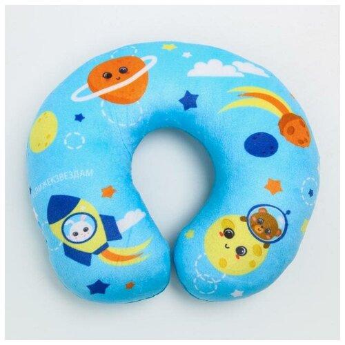 Крошка Я Детская подушка для путешествий «Космос»