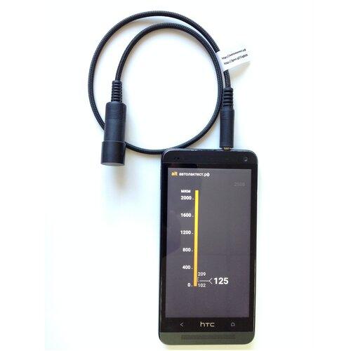 Толщиномер АвтоЛакТест АЛТ-1М автомобильный толщиномер с подключением к смартфону