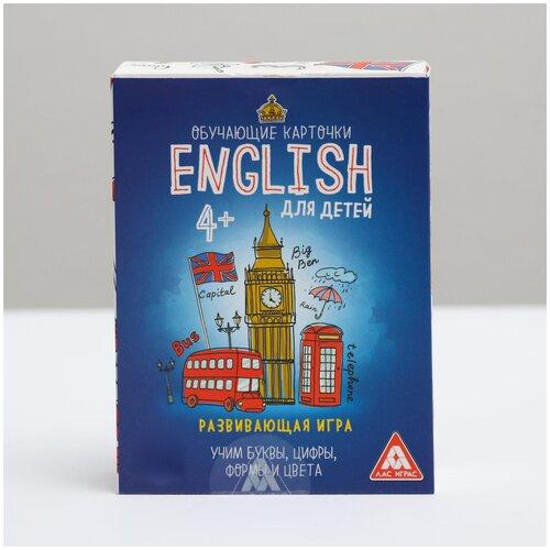 Фото - ЛАС играс Настольная игра, развивающая игра, игра для детей English для детей, 70 карточек, 4+ говорящие слова развивающая игра для детей