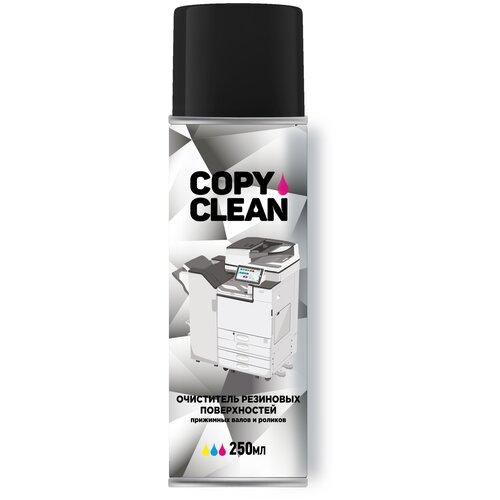 Фото - Очиститель резиновых поверхностей COPYCLEAN, 250 мл,аэрозоль смазка copyclean для принтеров 35ppm mfp300 20 гр