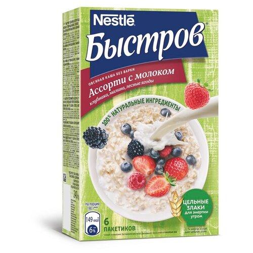 Быстров Каша овсяная с молоком Ассорти без варки, порционная (6 шт.)