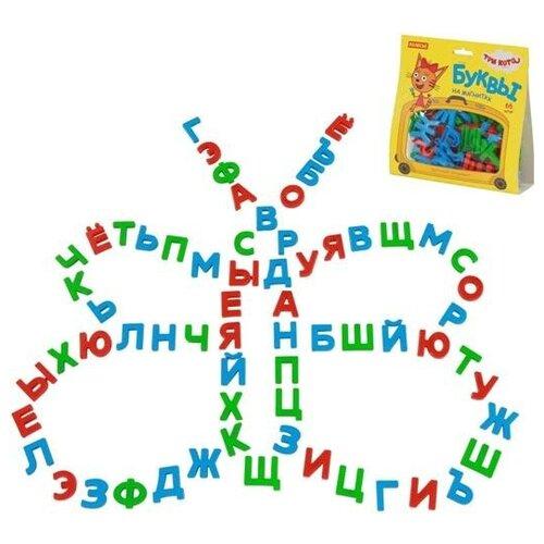 Набор Полесье Три кота Буквы на магнитах, 66 шт. 69924 набор полесье три кота буквы на магнитах 66 шт 69924