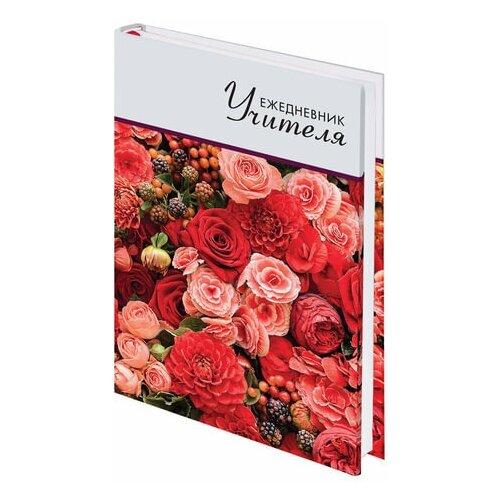 Купить Ежедневник учителя специализированный А5 (215х145 мм), твердая обложка, 144 л., BRAUBERG, цветы , 129234, Ежедневники