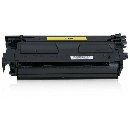 Фото - Картридж CF362A/040 (№508A) для НР CLJ M552 / M553 / M577, Canon LBP 710, LBP 712, Yellow (желтый), для лазерного принтера, совместимый тонер картридж canon 040hm 0457c001 пурпурный 10000стр для canon lbp 710 712