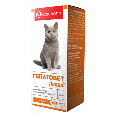 Гепатовет Актив Apicenna для кошек cуспензия, 25 мл.