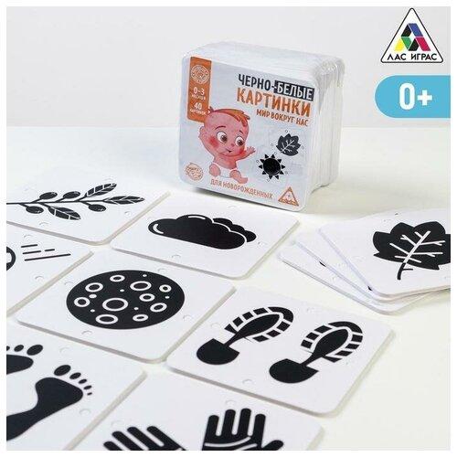 Игра развивающая для новорожденых