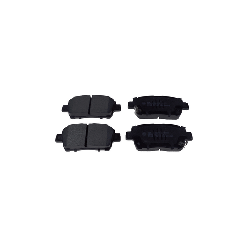 BOSCH 0986424535 (044650W050 / 044650W080 / 044650W080) комплект тормозных колодок, дисковый тормоз