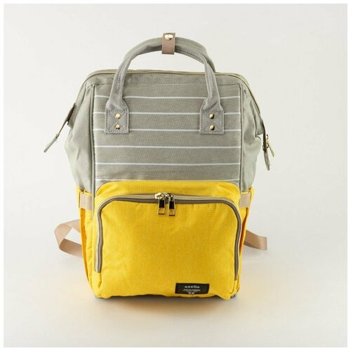 Рюкзак для мам Anello 0193 жёлтый