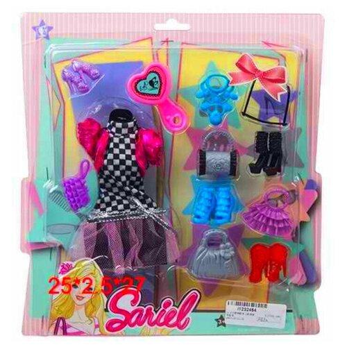 Набор для кукол одежда и аксессуары на листе 3315-B Sariel, платье, обувь, сумочки, очки, ожерелье, расческа, 28х25х2.5 см