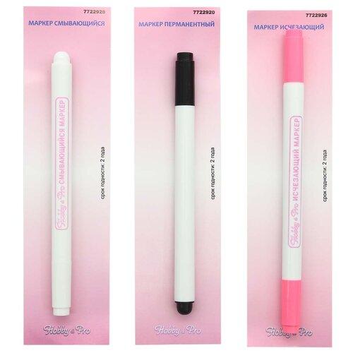 Купить Набор маркеров для шитья и рукоделия базовый плюс (смывающийся, исчезающий, перманентный), Hobby&Pro, Hobby & Pro, Инструменты и аксессуары