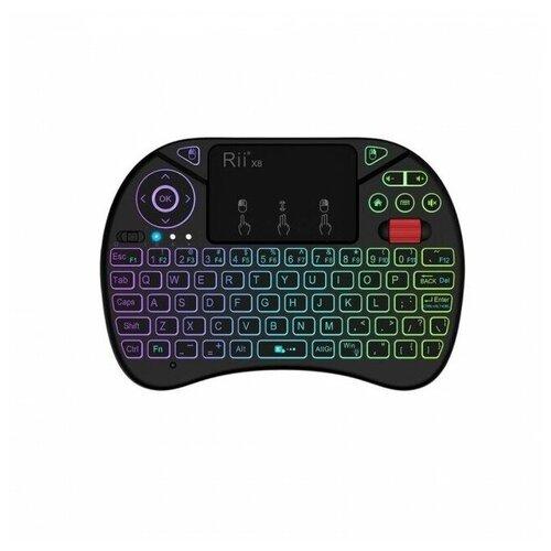 Беспроводная клавиатура c подсветкой, тачпадом и колесиком Rii X8