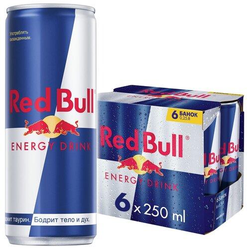 Фото - Энергетический напиток Red Bull, 0.25 л, 6 шт. энергетический напиток solar power 0 45 л 6 шт