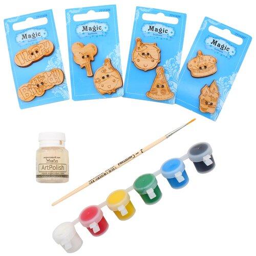 Купить Набор пуговиц для раскрашивания 'С днем рождения!' (2-3см), с красками, Astra&Craft, Astra & Craft, Роспись предметов