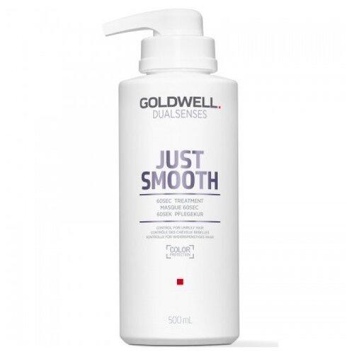 Купить Goldwell DUALSENSES JUST SMOOTH Интенсивный уход за 60 секунд для непослушных волос, 500 мл