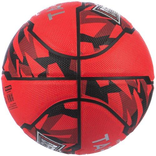 Мяч для баскетбола мужской для начинающих от 13 лет R500 размер 7 TARMAK X Декатлон