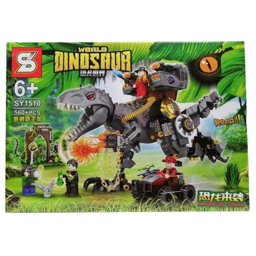 Купить Конструктор SY World Dinosaur SY1510 Атака Тираннозавра, Конструкторы