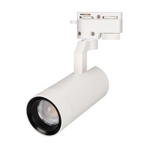 Трековый светильник-спот Arlight LGD-GELIOS-2TR-R67-20W Warm3000 (WH, 20-60 deg) спот arlight sp bed r90 3w warm3000 029634