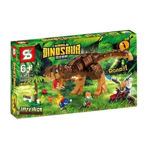 Купить Конструктор SY World Dinosaur SY1507 Удар Карнотавра, Конструкторы