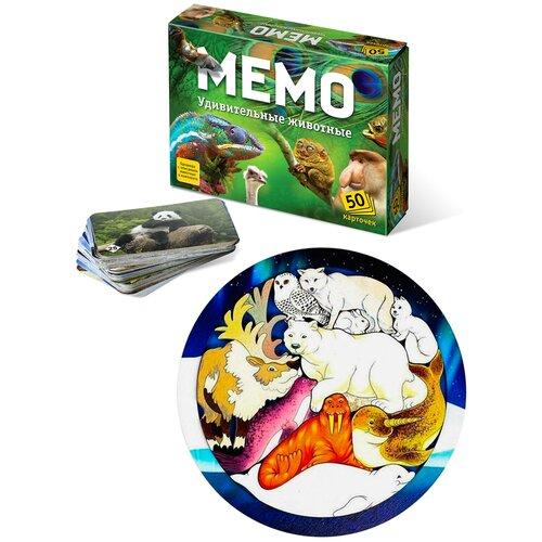 Купить Игровой набор: Мемо Удивительные животные + Зоопазл Северный полюс Нескучные игры, Настольные игры